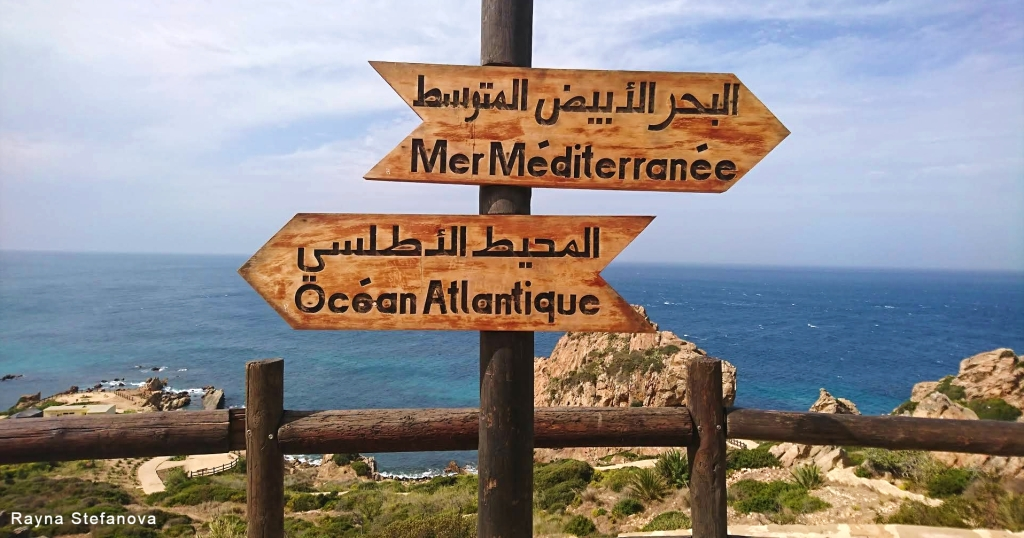 A sign in Arabic and Roman alphabet showing where the Atlantic Ocean and Mediterranean Sea meet.